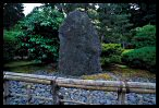 Visit the Japanese Garden Picture Gallery